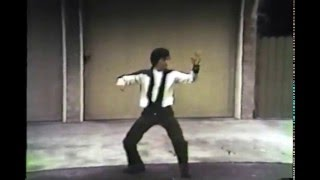 Tai Chi Round Form 太極拳-圓拳 2nd Section of 3