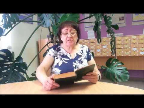 Изображение предпросмотра прочтения – ТатьянаИванникова читает произведение «Ты помнишь, Алеша, дороги Смоленщины» К.М.Симонова
