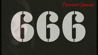ЧТО БУДЕТ ЕСЛИ позвонить на номер 666 ?