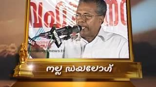 """Best Dialogue in Vikadakavi Politics Awards""-Vikadakavi 22,July 2012 Part 4"