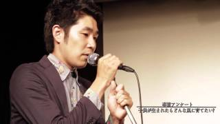 永井佑一郎presents 【僕らのトーク】vol.Ⅲ♪スペシャルトーク♪ 11/9 @渋...