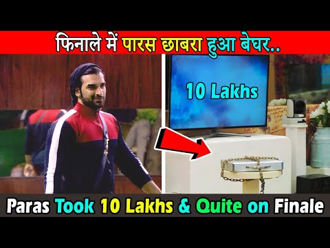 पारस छाबरा हुआ बेघर लिया १० लाख ।  Paras Chabra Quitted Bigg Boss On Finale After Taking 10 Lakh Bag