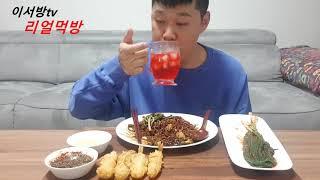 이서방REAL SOUND/사천짜장면sa cheon/새우…
