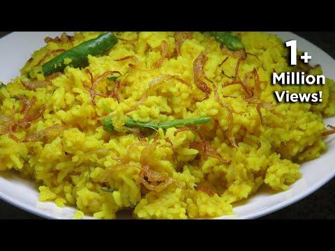 ভাতের চালের খিচুড়ি । Vater chaler khichuri । Simple Rice Khichuri