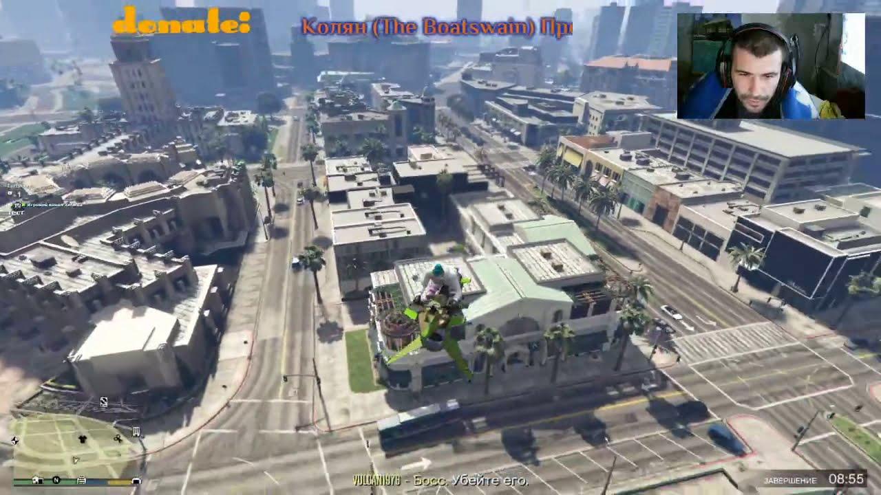 Стрим по Grand Theft Auto V Online #46 Готовьте ваши бабки :3 (ПК Версия)