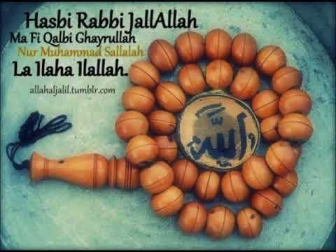 Hasbi Rabbi-Jashn e Makhdoom e Mahim 2018 by Muhammed Sadiq Razavi
