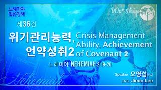 April 25th 2021 | Sunday Live Worship | Landmarker Ministry