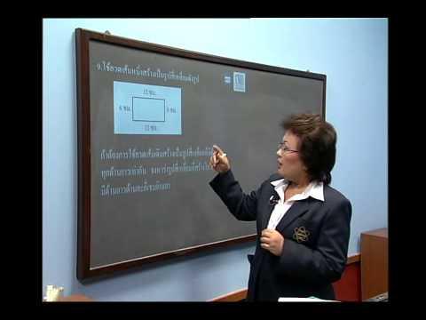 เฉลยข้อสอบ TME คณิตศาสตร์ ปี 2553 ชั้น ป.3 ข้อที่ 9