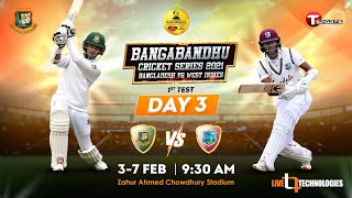 Bangladesh vs West Indies | Test Day 03 Session 1 Highlights | West Indies tour of Bangladesh, 2021