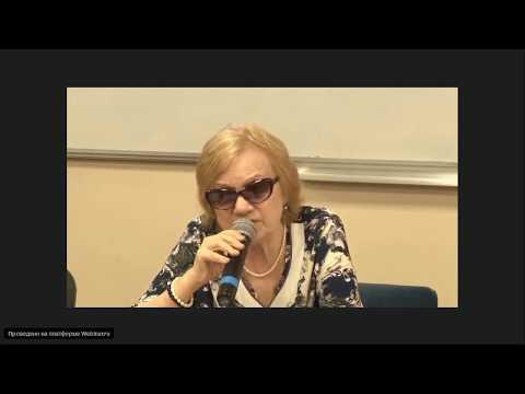 Семинар: Изменения в законодательстве России: градостроительный, земельный, налоговый кодексы и КоАП