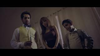 Ekil Sherib Neyim - Official Trailer