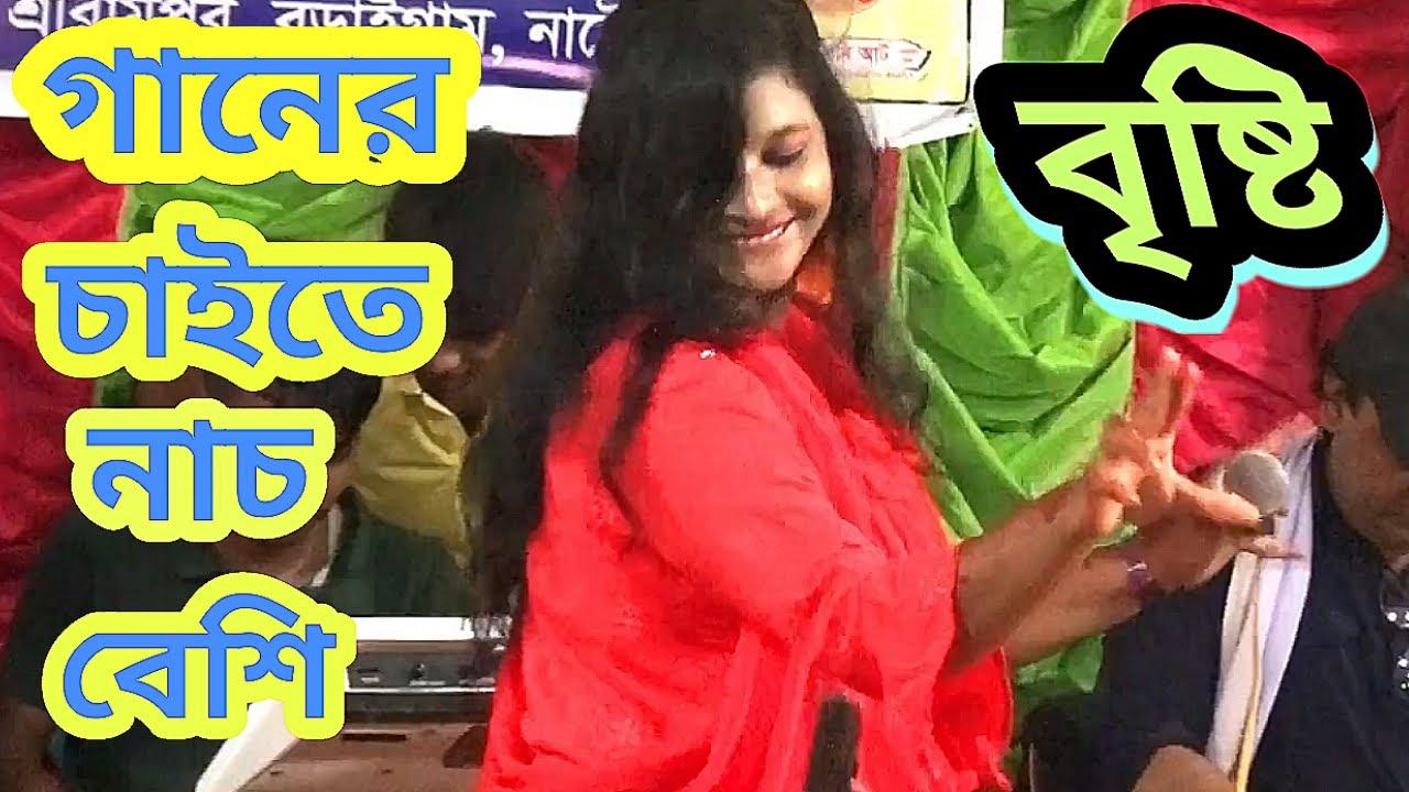 Download O pani Gorgoraiya portace   পানি গড়গড়াইয়া পরতাছে বাবা   Bisti Sarker   Tonmoy Baul Media