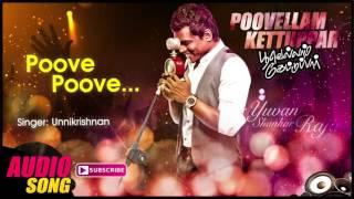Poovellam Kettuppar Tamil Movie Songs | Poove Poove Song | Suriya | Jyothika | Yuvan Shankar Raja