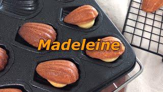 마들렌 4종세트,바닐라마들렌,녹차마들렌,레몬마들렌,티라…