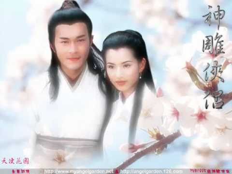 Return of the condor heroes 1995 Full theme song