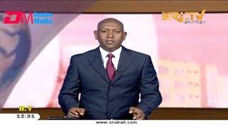 ERi-TV, #Eritrea - Tigrinya News for November 26, 2018