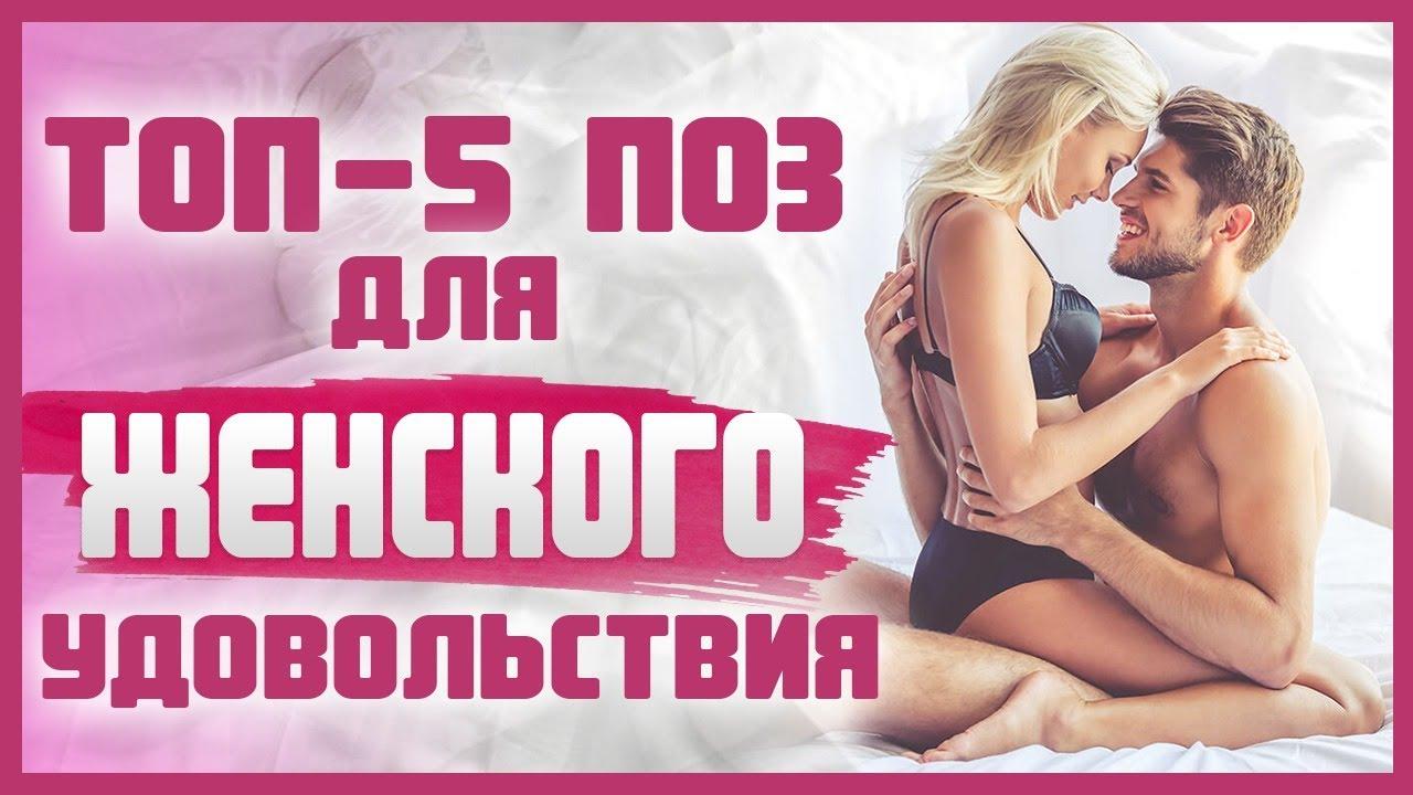 Секс В Удов