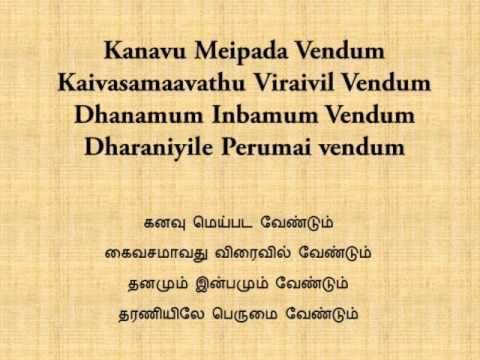 bharathiar essay in tamil Bharathiar history , bharathiar history in tamil , bharathiar kavithaigal , bharathiar katturaigal in tamil , bharathiyar songs , bharathiyar songs in tamil.