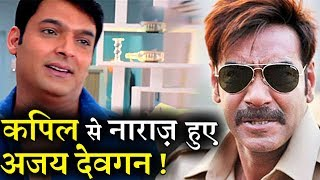 Kapil Sharma Offended Ajay Devgan : Badshaho team Returned without Shoot