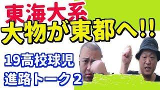 チャンネル登録よろしくお願いします!→ http://urx.red/IF7S 恒例・野...