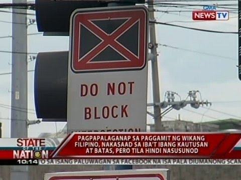 Paggamit ng wikang Filipino, nakasaad sa iba't ibang kautusan at batas, pero tila hindi nasusunod