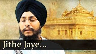 Jithe Jaye - Bhai Amarjit Singh (Patiale Wale)