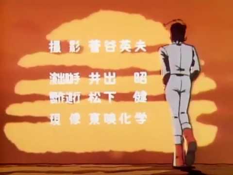 Grand Prix Ending Japonés