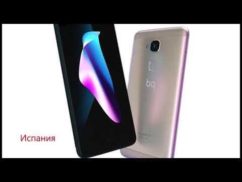 200 фирм-производителей сотовых телефонов.
