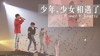 SHINee WORLD V In Seoul-소년, 소녀를만나다(Romeo + Juliette) 翻譯:W...