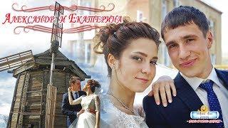 Свадьба у ветряной мельницы