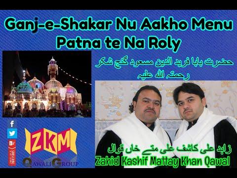 Ganj-e-Shakar Nu Aakho Menu Patna te Na Roly By Zahid Kashif Mattay Khan Qawal