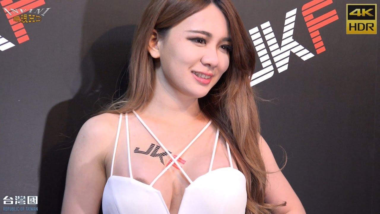 【無限HD】JKF女神之夜 All Show Girls 臺灣夜未眠 狗狗(4K HDR) - YouTube