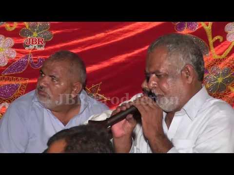 mere-dholna-sun-|-ustad-malang-hussain-|-latest-song-|-jbr-production-kpr