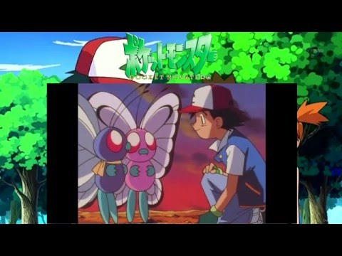 Pokémon The Original Series: Ash leaves Butterfree (Japanese)