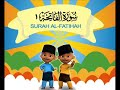 Surah Al - Fatihah | Quran Recitation | Animation song for Children's Learning