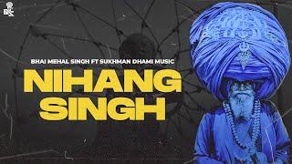 Nihang Singh ft. KAVISHIRI JATHA | SDM | PUNJABI JUKEBOX| 2019