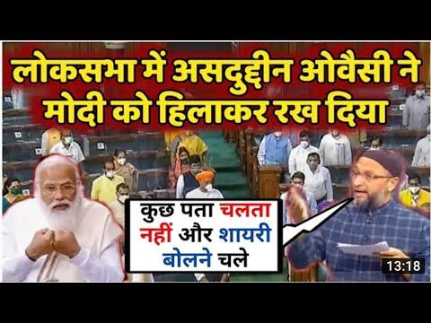 Kashi aur Mathura ki masjidon ko tudwana chahti hai sarkar: Br Asaduddin Owaisi | Parliament Latest