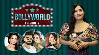 From Virushka's flying kiss to Aasifa | Bollyworld | S01E02 | Pinkvilla | Bollywood