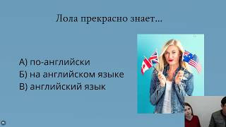 O`ZINGIZNI SINAB KO`RING VA 1000 RUBL YUTIB OLING!!!