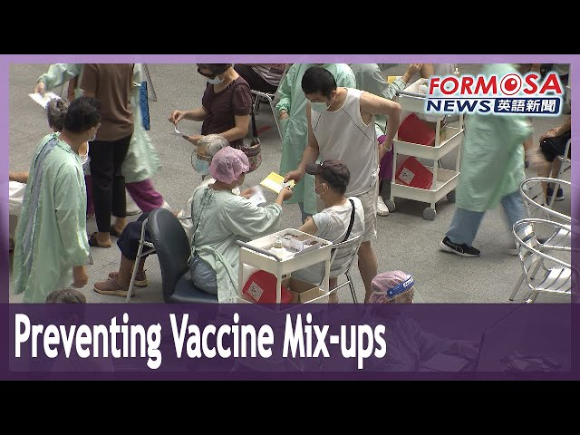 Primary care providers concerned about potential for vaccine mix-ups