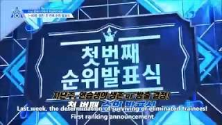 Download lagu PRODUCE 101 Season 2 Episode 6 Part 1 Eng sub MP3