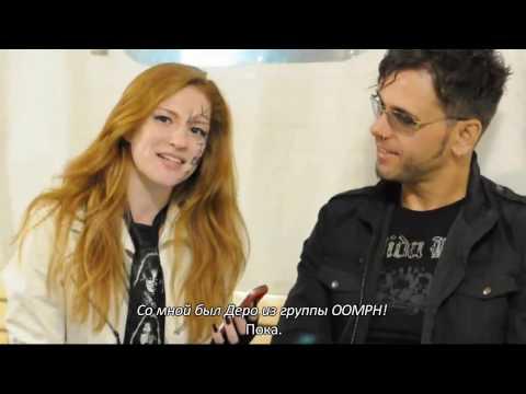 (EN/Rus subs) 2012-09-01 Interview with Dero Goi (Oomph!) kRock U Maibutne, Kherson, Ukraine
