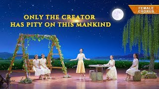 "Christian Song | God Is Love | ""Only the Creator Takes Pity on This Mankind"""