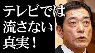 【愛媛県知事会見】中村時広愛媛県知事が、記者の誘導質問を全部切り捨てる。印象操作できればいいだけのテレビでは一切流さない。