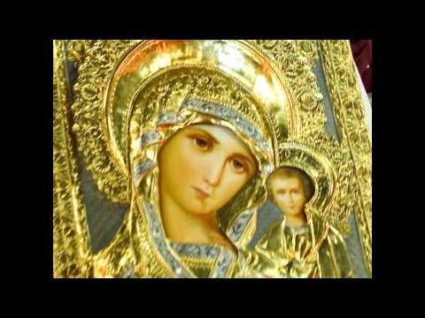 Песня Богородица Совместное творчество двух священников из России и Украины.
