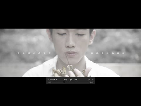 Nicholas Teo 張棟樑『人生沒有如果 』官方音樂影像  《There's No If》 Official Video