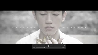 nicholas teo 張棟樑 人生沒有如果 官方音樂影像 there s no if official video