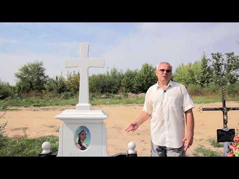 Памятники под заказ в Киеве