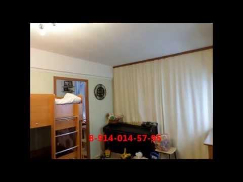 Купить квартиру в Иркутске Постышева Волжская