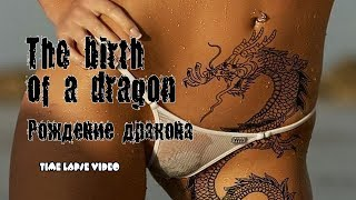 The birth of a dragon (Рождение дракона) Tattoo time lapse